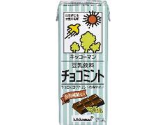 キッコーマン 豆乳飲料 チョコミント パック200ml