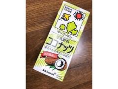キッコーマン 豆乳飲料 ココナッツ パック200ml