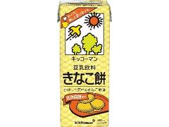 キッコーマン 豆乳飲料 きなこ餅 パック200ml