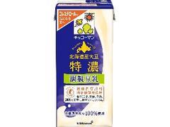 キッコーマン 北海道産大豆 特濃調製豆乳 パック1000ml