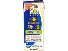 キッコーマン 北海道産大豆 特濃調製豆乳