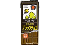 キッコーマン 豆乳飲料 ブラックチョコ