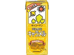 キッコーマン 豆乳飲料 キャラメル