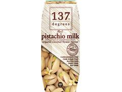 HARUNA 137ディグリーズ ピスタチオミルク オリジナル