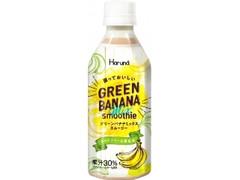 HARUNA グリーンバナナミックススムージー ペット270g