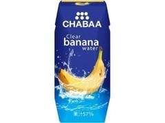 HARUNA CHABAA クリアバナナウォーター 180ml