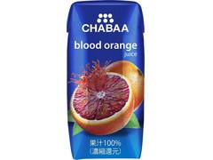 HARUNA CHABAA ブラッドオレンジジュース