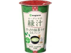 ユーグレナ ユーグレナの緑汁 すっきり抹茶ラテ 豆乳ブレンド カップ180g