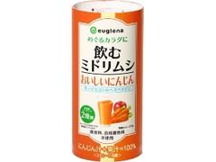 ユーグレナ 飲むミドリムシ おいしいにんじん 195g