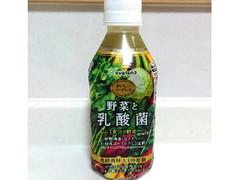 ユーグレナ・ファーム おいしいユーグレナ 野菜と乳酸菌 ペット280g