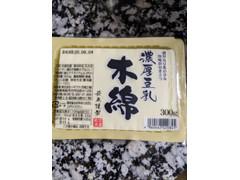 ハギワラ 濃厚豆乳 木綿