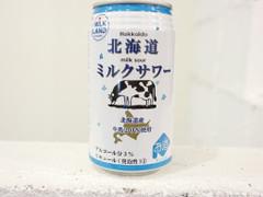 北海道麦酒醸造 道産素材 北海道ミルクサワー