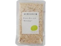 チャヤ マクロビオティックス はと麦と玄米ごはん 袋160g