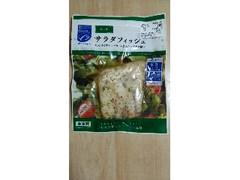 トライデントシーフード・ジャパン サラダフィッシュ ハーブ