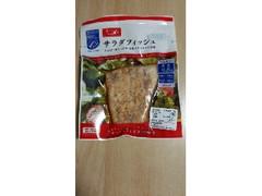 トライデントシーフード・ジャパン サラダフィッシュ ガーリックペッパー