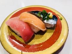 はま寿司 とろ三種盛り
