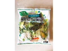 成田食品 グリーンサラダ 袋110g