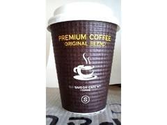 セーブオン グァテマラ エル・ニル農園 シングルオリジンコーヒー