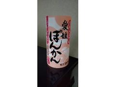 愛工房 愛媛ぽんかん 125ml