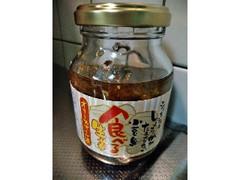 共栄食糧 小豆島 食べる生姜 オリーブオイル漬け 瓶145g