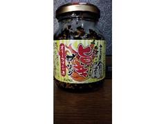 共栄食糧 小豆島 食べるオリーブオイル 旨辛ガーリック 瓶160g