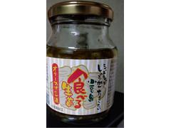 共栄食糧 食べる生姜 オリーブオイル漬