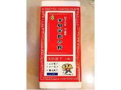 さくら食品 宇都宮餃子館 3色餃子 15個