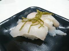 魚べい 真鱈昆布〆