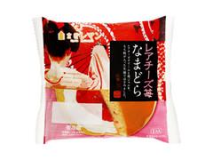 京都レマン レアチーズ苺なまどら 袋1個
