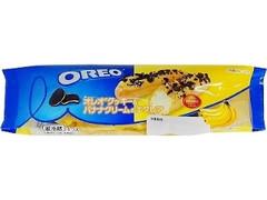 オランジェ OREOクッキー&バナナクリームのエクレア