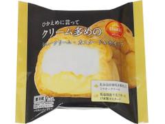 オランジェ ひかえめに言ってクリーム多めのシュークリーム・カスタード&ホイップ
