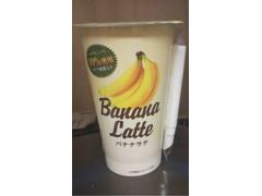 正和製菓 バナナラテ