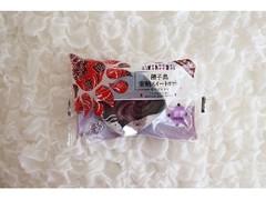 安納屋 種子島スイートポテト 紫芋 袋1個