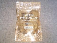 九南サービス タマ しあわせドライフルーツ 袋200g