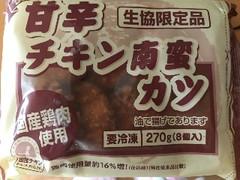 食研 甘辛チキン南蛮 270グラム 8個入