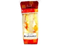 トオカツフーズ 具たっぷりタマゴサンド 2個