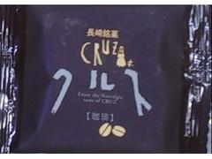 小浜食糧 クルス 珈琲