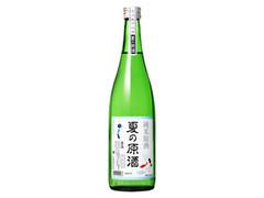 三宅酒造 夏の原酒 瓶720ml