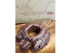 JACK IN THE DONUTS チョコファッション