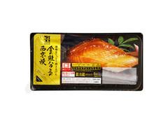 セブンプレミアムゴールド 金の鮭ハラミの西京焼 パック1切