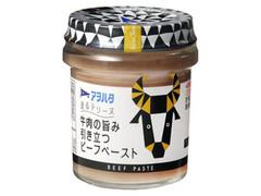 アヲハタ 塗るテリーヌ 牛肉の旨み引き立つビーフペースト 瓶73g