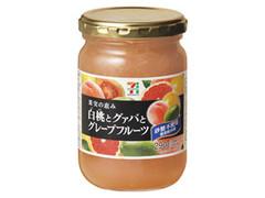 セブンプレミアム 果実の恵み 白桃とグァバとグレープフルーツ 瓶290g