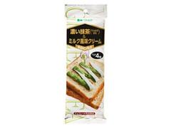 アヲハタ ヴェルデ 濃い抹茶&ミルク風味クリーム 袋11g×4