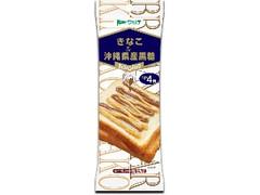 アヲハタ ヴェルデ きなこ&沖縄県産黒糖 袋11g×4