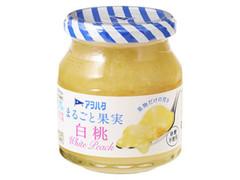 アヲハタ まるごと果実 白桃 瓶250g