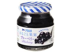 アヲハタ まるごと果実 ブルーベリー 瓶250g