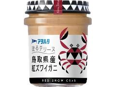 アヲハタ 塗るテリーヌ 鳥取県産紅ズワイガニ 瓶73g