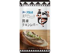 アヲハタ 塗るテリーヌ 国産チキンレバー 袋20g