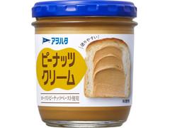 アヲハタ ピーナッツクリーム