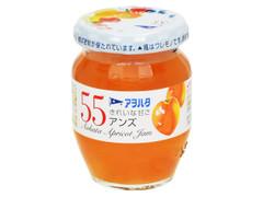 アヲハタ55 アンズ 瓶150g